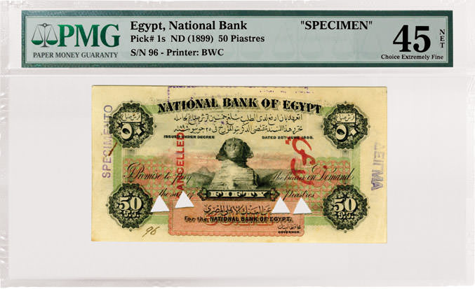 Egypt, National Bank, (ND) 1899 50 Piastres Certificate Front