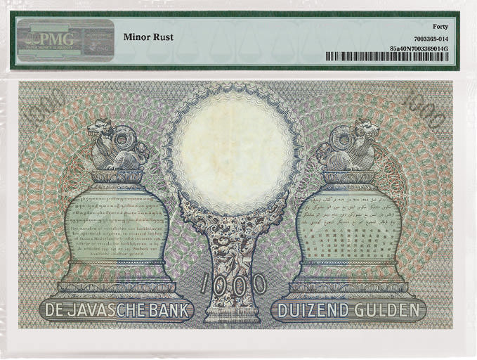 Netherlands Indies 1,000 Gluden note Back