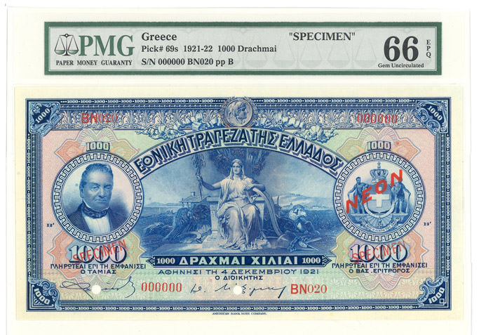 PMG - World Currency europe Collection