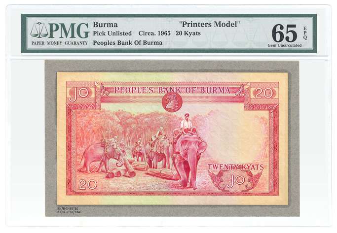 Burma Pick Unlisted Circa. 1965 20 Kyats