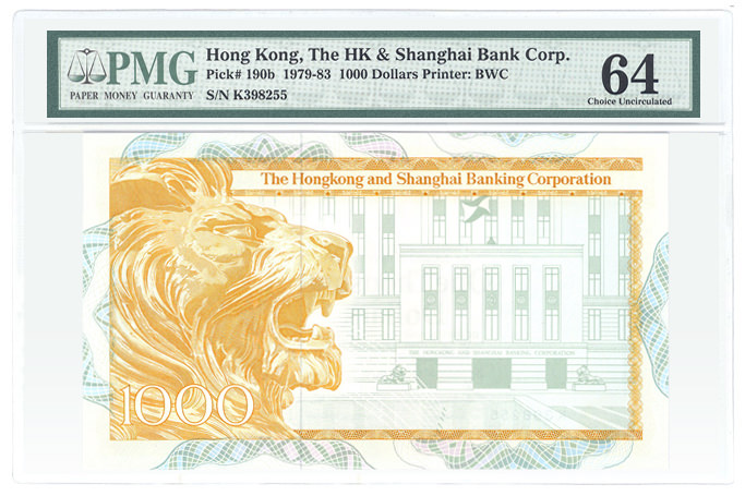 Hong Kong Pick# 190b 1979-83 1000 Dollars Printer: BWC