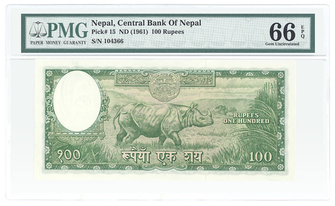 Nepal Pick# 15 ND (1961) 100 Rupees