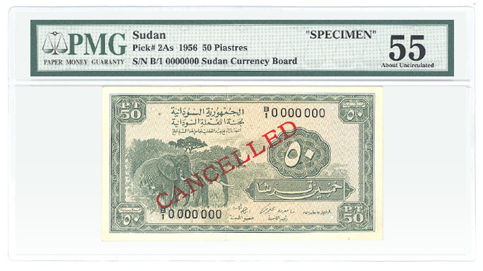 Sudan Pick# 2As 1956 50 Piastres